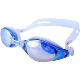 Очки для плавания BRENDA WS-200M