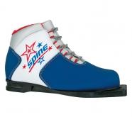 Ботинки лыжные Spine Kids NN75