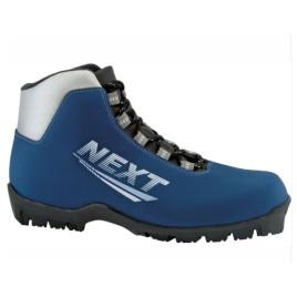 Ботинки лыжные Spine Next 336 SNS