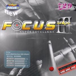 Накладка Friendship 729 FOCUS III Snipe 2.1