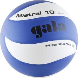Мяч волейбольный GALA MISTRAL 10BV