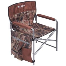 Кресло складное КС2 с карманами