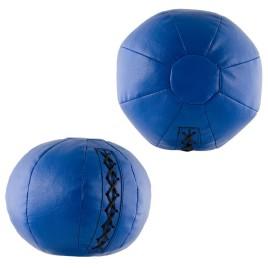 Медбол TORRES FS№0002 2 кг